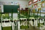 L'alerta dels alumnes sords. (fesoca.org)