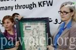 Unicef destina 300.000 dólares para niños palestinos con discapacidad. Photo by palwatch.org