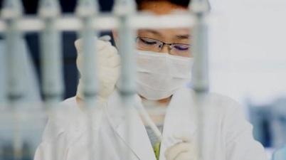The Lancet publica resultados positivos de una vacuna segura que induce una rápida respuesta inmune. (isanidad.com)