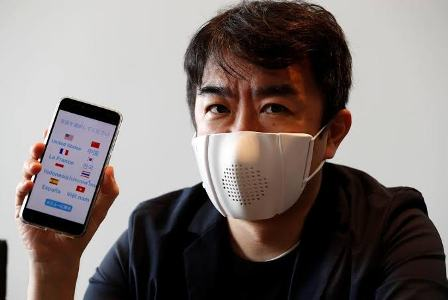 Mascarilla Inteligente creada en Japón incluye traductor de voz y bluetooth. (infogate.cl)