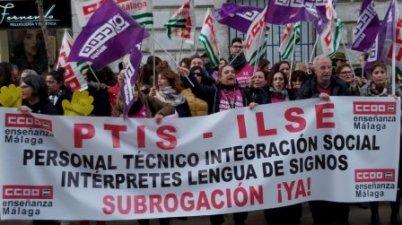Más de 1.000 monitoras de educación especial y lengua de signos se lanzan a la calle en toda Andalucía. (lavozdelsur.es)