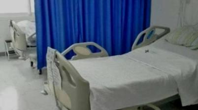¿Son accesibles los hospitales y centros de salud?. (tododisca.com)