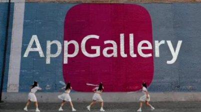 Huawei suma 33 millones de usuarios mensuales en Europa con su App Gallery. (infobae.com)